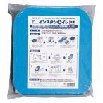AC-00069324 ホリアキ インスタントイレ トイレ本体WI-ITH-501BU-701WH