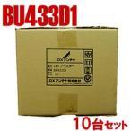 BU433D1-10SET DXアンテナ UHF帯用ブースター