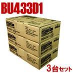 BU433D1-3SET DXアンテナ UHF帯用ブースター