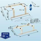 C-YG 日晴金属 傾斜屋根用エアコン屋根置き台
