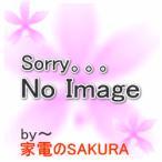 日立【HITACHI】掃除機用ホース(ジャバラ部分) CV-96H-029★別売部品【CV96H 029】