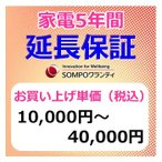 ◆Best Store Awards受賞店舗◆