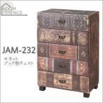 JAM-232 東谷 Monet ブック型チェスト