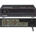 VSP4 マスプロ電工 RCAピンジャックAV分配器