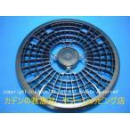 日立衣類乾燥機のフィルターガード(DE-N5S6-040)