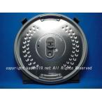 日立炊飯器加熱板(内フタ)【1升】RZ-MV180K-001