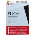 【新品未開封・送料無料】Microsoft Office Home and Business 2013 OEM版