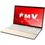 FMVA45C2G2 シャンパンゴ-ルド  LIFEBOOK AHシリ-ズ 15.6型液晶
