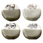 散歩猫箸置セット・緑 K4338おしゃれ 陶磁器 食器