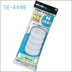 アイリスオーヤマ 4905009246045 タイヤカバー TE-600E