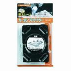 新富士バーナー 4953571019413 新富士バーナー ロウ付作業用アクセサリー RZ-401 カーボンプロテクター