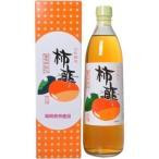 九州酢造 E152123H 九州酢造 柿酢 900ml