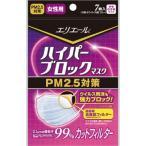 大王製紙 E353511H エリエール ハイパーブロックマスク PM2.5対策女性用 やや小さめサイズ 7枚入