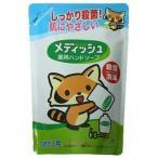 牛乳石鹸共進社 M418620H メディッシュ 薬用ハンドソープ つめかえ用 220ml
