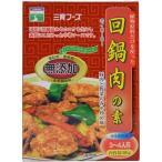 三育フーズ X127010H 三育 植物原料だけを使ったホイコーロー(回鍋肉)の素 100g