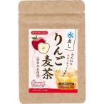 日本緑茶センター E453580H ティーブティック 水出しりんご麦茶 500ml用×8袋