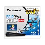 【納期目安:3週間】パナソニック LM-BR25LW11S-4X 録画用 BD-R 1-4倍速 25GB 10枚+50GB 1枚 (LMBR25LW11S4X)