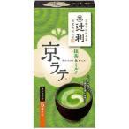 片岡物産 E487107H 辻利 京ラテ 抹茶&ミルク 5本入