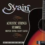 SYAIRI 4534853952200 【12個セット】SY-1000XL アコースティックギター弦