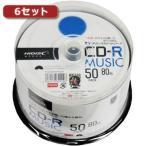HI DISC  6  CD-R 音楽用 高品質 50枚入 TYCR80YMP50SPX6