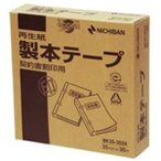 ds-1462271 (業務用3セット) ニチバン 製本テープ/紙クロステープ 【契約書割印用/35mm×30m】 BK35-3034 白  (ds1462271)
