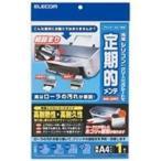 ds-1465857 (まとめ)エレコム ELECOM OAクリーニングシート CK-PR1W【×5セット】 (ds1465857)