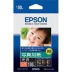 ds-1732744 (業務用40セット) エプソン EPSON 写真用紙 光沢 KL100PSKR L判 100枚 (ds1732744)