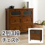 HAGIHARA(ハギハラ) 2101497400 チェスト(ブラウン) MCH-5186BR