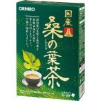 オリヒロ オリヒロ 国産桑の葉茶100% 1セット(26包×2箱) 健康茶
