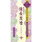 ds-2002956 (まとめ)カメヤマ ハナゲシキビンチョウタン 花げしき備長炭香千年桜の香り 【×3点セット】 (ds2002956)
