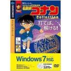 【納期目安:追って連絡】ソースネクスト 0000111500 特打ヒーローズ 名探偵コナン Collection Windows7対応版