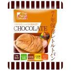 ds-2056499 7年保存 レトルトパン/防災用品 【チョコレート 50袋入り】 軽量 日本製 〔非常食 アウトドア 備蓄食材〕 (ds2056499)