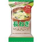 ds-2078657 【まとめ買い】アマノフーズ いつものおみそ汁 長ねぎ 9g(フリーズドライ) 10個 (ds2078657)