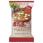 ds-2078671 アマノフーズ いつものおみそ汁 赤だし(三つ葉入り) 7.5g(フリーズドライ) 60個(1ケース)