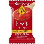 ds-2082098 【まとめ買い】アマノフーズ Theうまみ トマトスープ 12.5g(フリーズドライ) 60個(1ケース) (ds2082098)