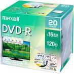 ds-2123787 マクセル 録画用DVD-R 120分1-16倍速 (5色カラーMIX) 5mmスリムケース DRD120PME.20S1パック(20枚:各色4枚) 【×3セット】