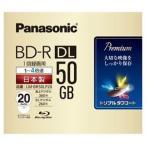 ds-2124893 パナソニック 録画用BD-R DL260分 4倍速 ホワイトワイドプリンタブル 5mmスリムケース LM-BR50LP20 1パック(20枚) (ds2124893)