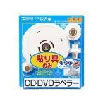 ds-2140515 (まとめ)サンワサプライ CD/DVDラベラーLB-CDRSET27 1個【×3セット】 (ds2140515)