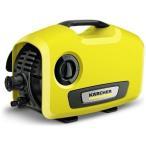 ケルヒャー 1.600-920.0 K2サイレント パワフルなのに軽くて静かな高圧洗浄機/空冷式静音モデル (1.600920.0)