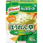 ds-2182148 (まとめ)味の素 クノール カップスープ 3種のチーズとけこむ ほうれん草のポタージュ 1箱(14.5gx3袋入)【×10セット】 (ds2182148)