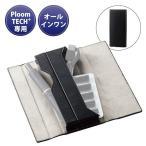 エレコム ET-PTPAP1BK プルームテック プラス ケース レザー 1本 ブラック (ETPTPAP1BK)