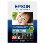 ds-2220519 (まとめ) エプソン EPSON 写真用紙<光沢> A4 KA450PSKR 1冊(50枚)  【×5セット】 (ds2220519)