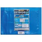 ds-2276133 (まとめ)萩原工業 UVブルーシート2年タイプ 2.7m×3.6m(×5セット) (ds2276133)