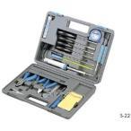 ds-2212693 電気用工具セット S-22 (ds2212693)