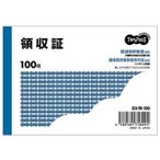ds-2289344 TANOSEE 領収証 B7ヨコ型100枚 1ケース(100冊) (ds2289344)
