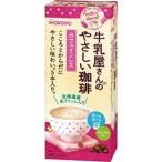 ds-2299329 (まとめ)アサヒグループ食品 WAKODO牛乳屋さんのやさしい珈琲 カフェインレス スティック 1セット(15本:5本×3箱)【×10セット】