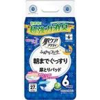 ds-2307059 (まとめ)日本製紙 クレシア 肌ケアアクティふんわりフィット 朝までぐっすり尿取りパッド 6回分吸収 1パック(27枚)【×10セット】
