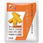 【納期目安:1週間】7-7231-02 7年保存クッキー The Next Dekade パンプキン味 (7723102)
