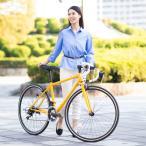 【納期目安:1週間】21Technology 4562320211765 ロードバイク(14段変速付き)泥除けなし、ディレイラーガード無し (700C-イエロー)