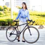 【納期目安:1週間】21Technology 4562320212403 ロードバイク(14段変速付き)泥除けなし、ディレイラーガード無し (700C-ブラック)